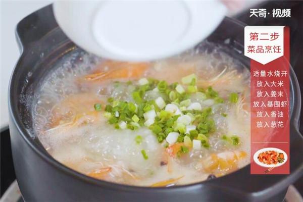 鲜虾粥做法步骤:7