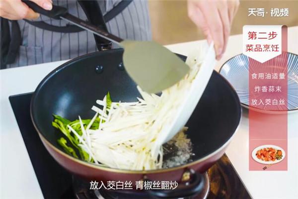 素炒茭白做法步骤:5