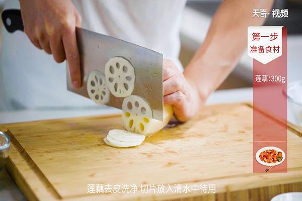湘乡回锅藕做法步骤:2