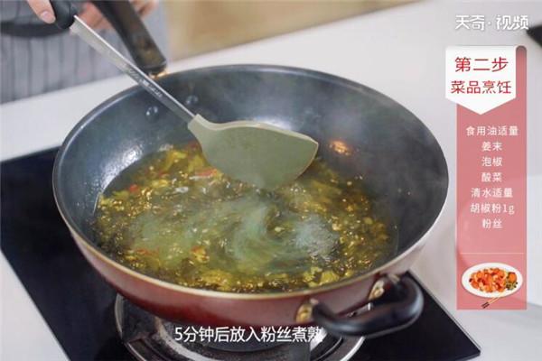 酸菜粉丝汤做法步骤:8