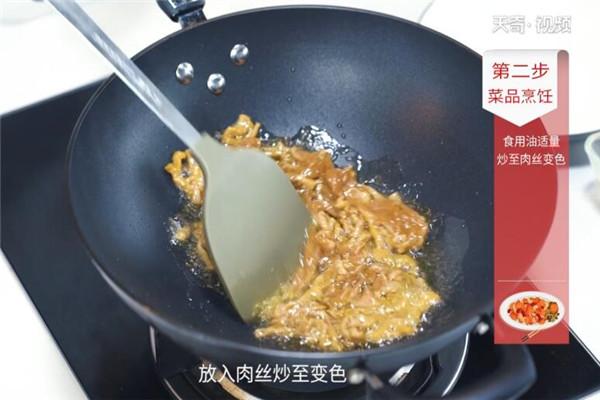 水芹肉丝做法步骤:7