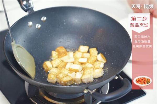 西兰花烧豆腐做法步骤:6