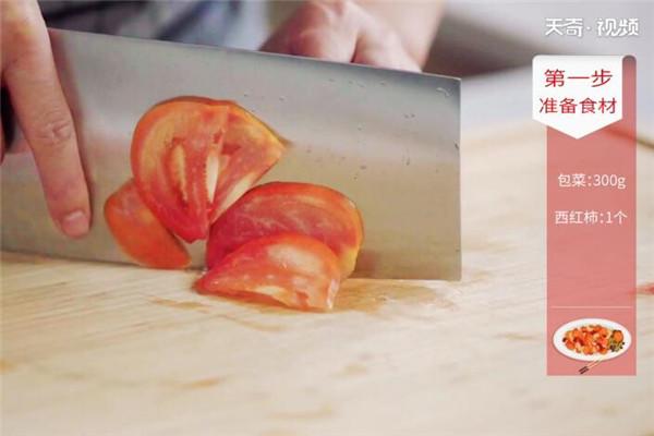 西红柿炒包菜做法步骤:3