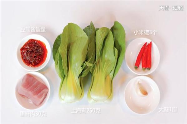 肉末浇上海青做法步骤:1