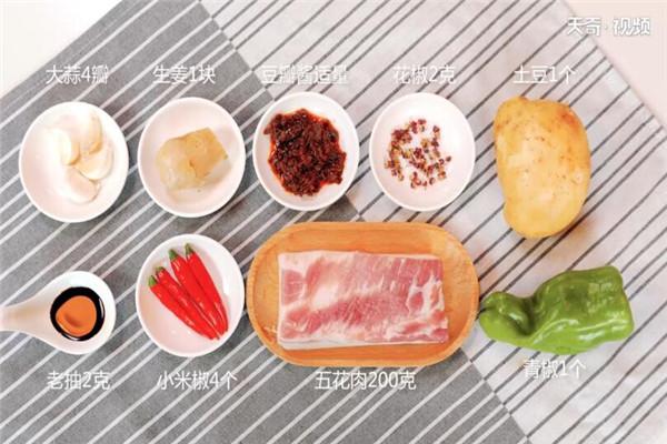 五花肉干煸土豆片做法步骤:1