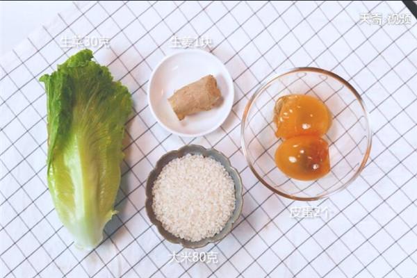 皮蛋生菜粥做法步骤:1