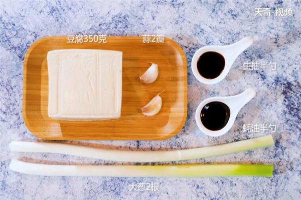 农家葱爆豆腐做法步骤:1