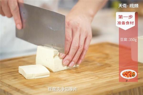 农家葱爆豆腐做法步骤:2