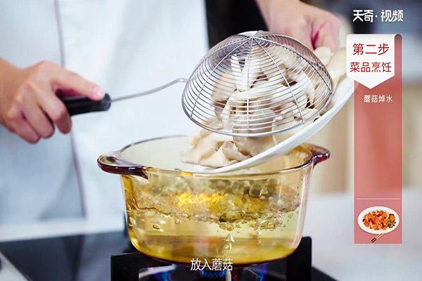 蘑菇肉片做法步骤:7