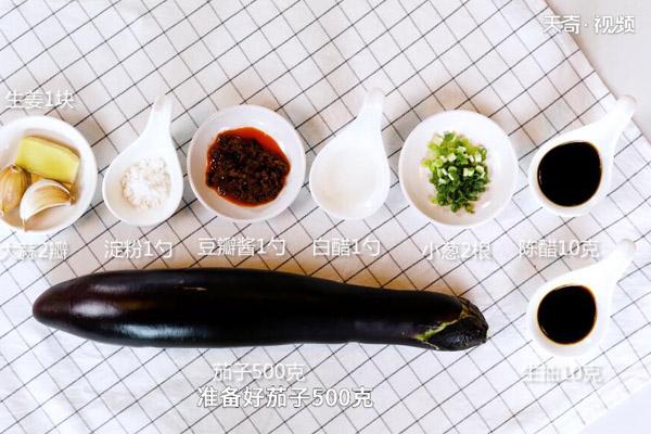 鱼香茄子做法步骤:2