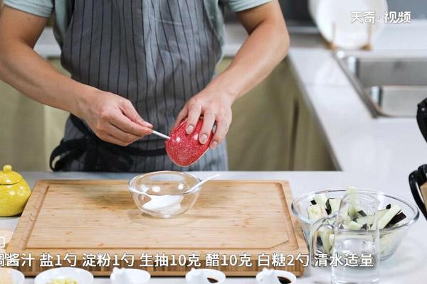 鱼香茄子做法步骤:5