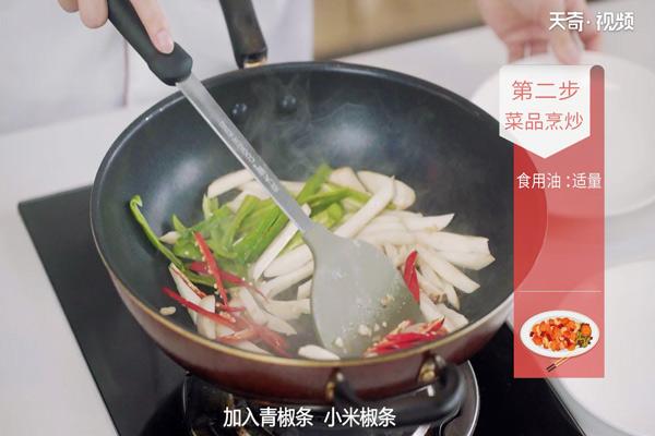双椒杏鲍菇做法步骤:6