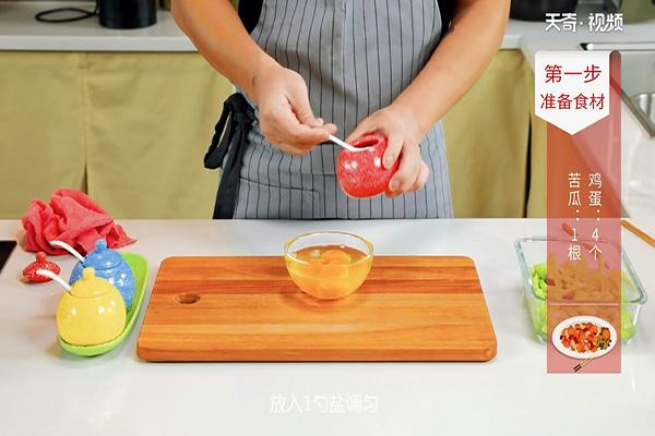 苦瓜炒蛋做法步骤:3
