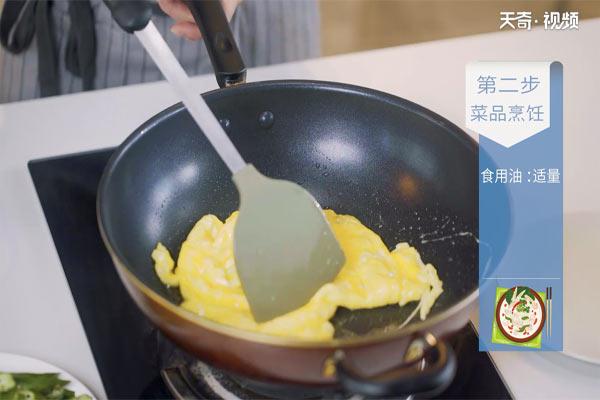 秋葵炒蛋做法步骤:4