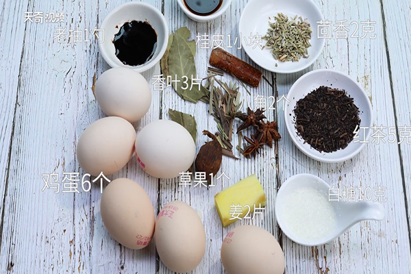 茶叶蛋做法步骤:1