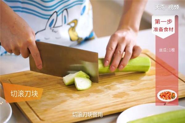 丝瓜炒蛋做法步骤:1