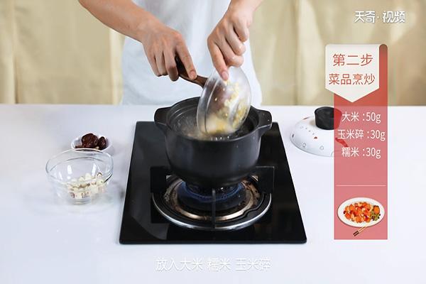 莲子玉米粥做法步骤:4