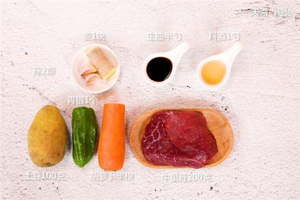 牛肉炒三丝做法步骤:1