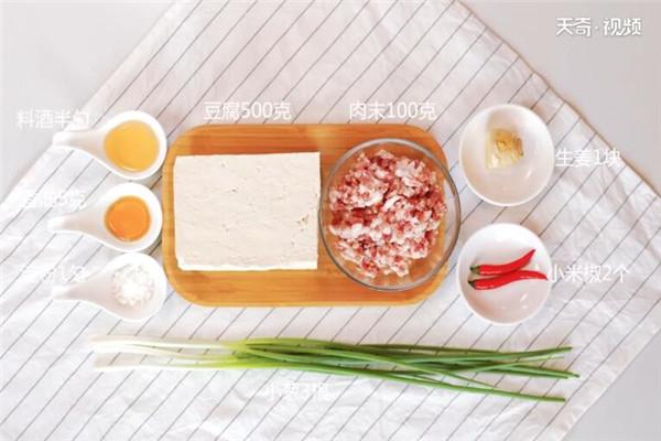 酿豆腐做法步骤:1