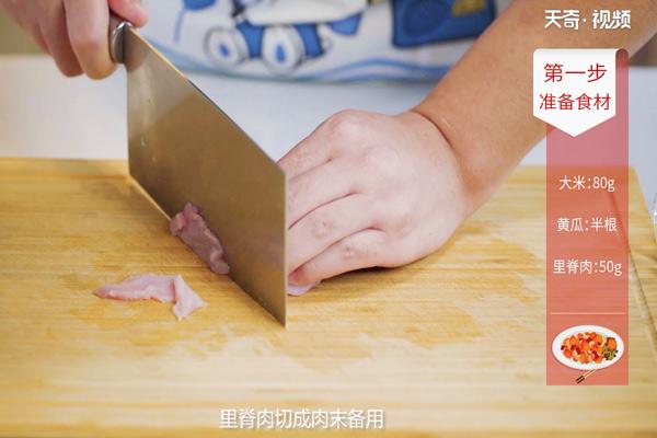 黄瓜肉末粥做法步骤:3