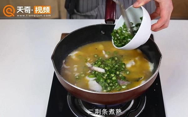 青椒鱼做法步骤:11